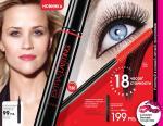 Перейти к оглавлению страниц каталога Avon 10 2011.
